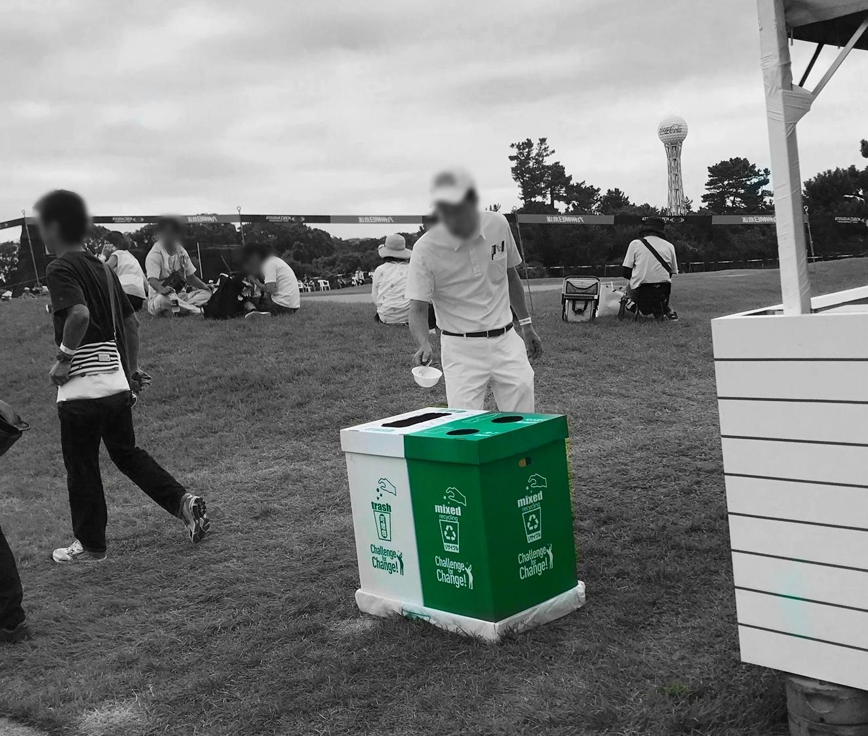 「RIZAP KBCオーガスタゴルフトーナメント2019」にて今年も段ボール製ゴミ箱が活躍!のイメージ