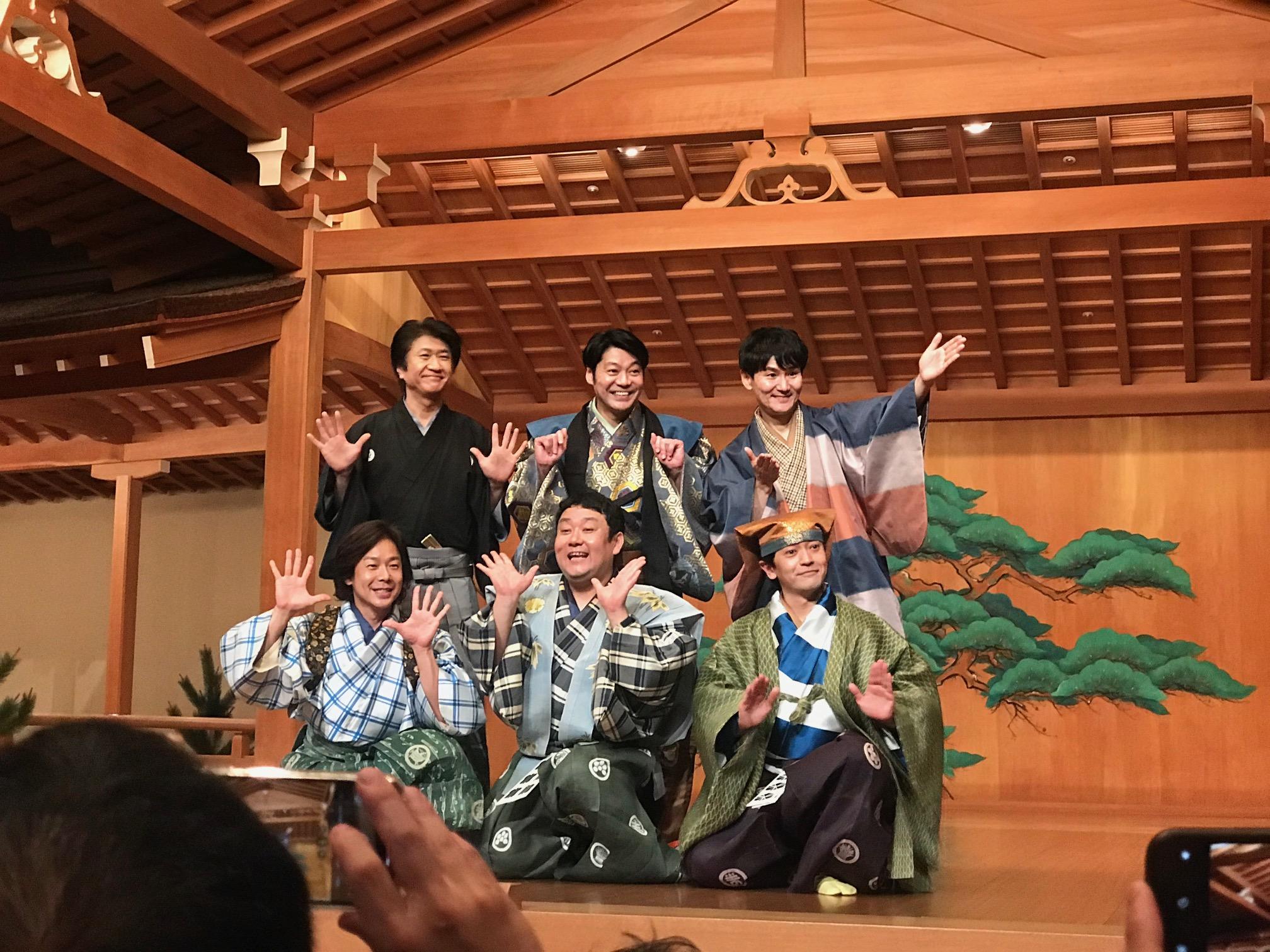 『古今狂言会』福岡公演2020が大濠能楽堂にて開催されました。のイメージ